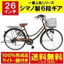 8月下旬以降発送 自転車 配送先一都三県一部地域限定送料無料...