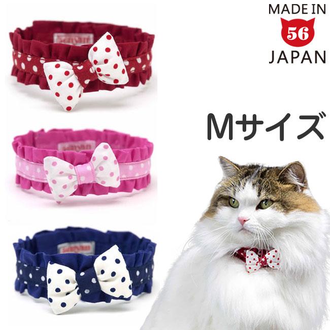 モテ猫決定!シュシュ風デイリーおしゃれ猫チョーカー 水玉シリーズ Mサイズ