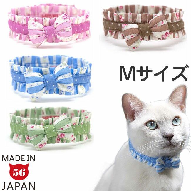 モテ猫決定!シュシュ風デイリーおしゃれ猫チョーカー 薔薇シリーズ Mサイズ