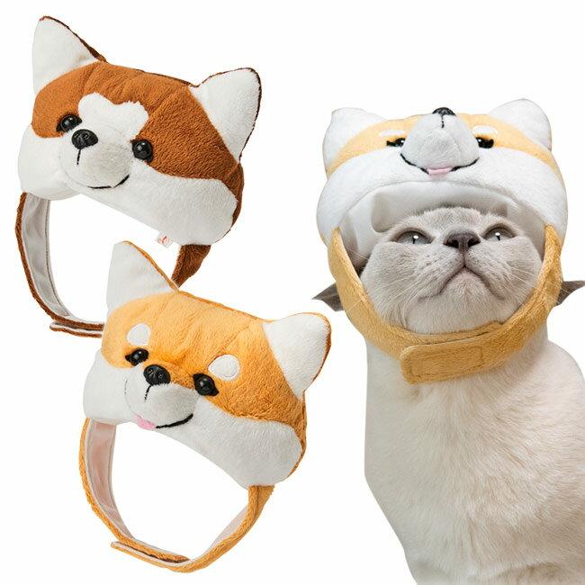被り帽子 (柴犬 秋田犬) 猫用