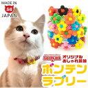 【猫 首輪】ゴロにゃんオリジナル猫首輪 ボンテンラブ