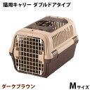 キャンピングキャリー ダブルドアタイプ Mサイズ 日本製 猫用ハードキャリー ねこ用キャリーバッグ ネコ用キャリーケース 犬用にも使えるペットキャリー&ペットバッグ