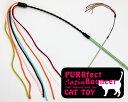 猫じゃらし【PURRfect Satin Bouncer (サテンバウンサー)】猫用 ネコ用 ねこ用 おもちゃ