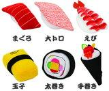 【お寿司おもちゃ?寿司 楽】【RCP】SS10P03mar13