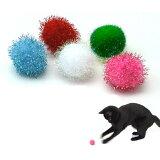 ネコ用品 猫 おもちゃ 【ラメボール5個セット!なぜか猫ちゃん大好きおもちゃ♪ゴロにゃんオリジナル!】