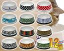 猫用陶器製フードボウル 12柄 化粧箱入り もんざえもん フードボール 猫用食器 ねこ用ボウル ネコ用皿 ペットディッシュ ペットボウル 2014112706