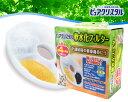 GEX ピュアクリスタル 軟水化フィルター 4P 猫用 【ジェックス 循環式給水器 4個入り】 (24841)