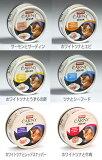 アニモンダ キャットフード【 アニモンダ キャットフード 猫缶 カーニー オーシャン ( ウェットフード/ 猫用 ) 80g缶】 キャットフード / ウェットフード
