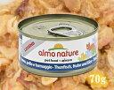 アルモネイチャー まぐろとチキン、チーズのご馳走 (5080) 70g缶
