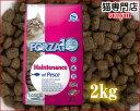 猫【フォルツァ10】 (フォルツァディエチ) ドライフード メンテナンスシリーズ メンテナンスフィッシュ 2kg 【大袋】キャットフード/ドライフード/アダルト向け/シニア向け