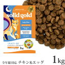 ソリッドゴールド インディゴムーン 1.36kg グレインフリー (10035)