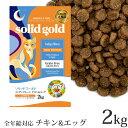 寵物, 寵物用品 - ソリッドゴールド ドライフード インディゴムーン 2.7kg 【正規品】(10066)
