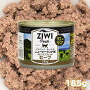 ジウィピーク デイリーキャット クィジーン・モイスト缶 ニュージーランドグラスフェッドビーフ 170g (93392)