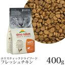 アルモネイチャー 猫用ドライフード チキンとライス (605...