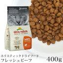 アルモネイチャー 猫用ドライフード ビーフとライス (608...