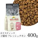 アルモネイチャー 猫用ドライフード 子猫用チキン&ライス (...