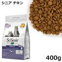 シシア キャット シニア チキン 400g ドライフード 老猫用 総合栄養食 C724 (60074)