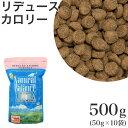 ナチュラルバランス リデュースカロリー キャットフード 500g(50g×10袋) (10026)