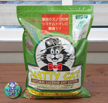 猫 ペット用品 猫砂 【ナッティーキャット(ルサーン)5kg】100%オーガニックの猫砂!:猫用品のゴロにゃん 楽天市場店