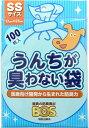 うんちが臭わない袋 SS 100枚入り (62184) - 臭い対策に!医療用品レベルの防臭素材BOS