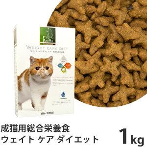 Katffu カトフ ウェイト ケア ダイエット 1kg (肥満気