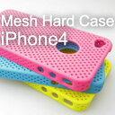 iPhone 4用ケース 細かいハードメッシュがシンプルでイイ♪[5,250円以上で 送料無料]値下げ! iPhone4 ドット柄 ドットケース ソフトバンク【あす楽対応してません】【最安値保証】 icp M39M【RCP】