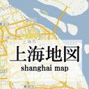 [5,000円以上で送料無料]中国地図 上海地図 中国語版 (中文) 635×910 上海世界図出
