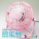 扇風機 (サーキュレーター) USB扇風機 卓上/静音/Mini fan/コンパクト/おしゃれ/デザイン/送風機/FAN/desk fan/USB/節電対策/省エネ M39M