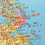 [5,000以上で]中國地図 中國全図 中國語版 (中文) 760×1050 地浜出版社 [メ1] 【あす楽】 M39M【RCP】02P08Feb15