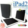 i pad iPad2    SMART CASE [1]M39M