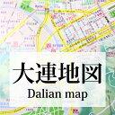 中国地図 大連地図 中国語版 (中文) 約44cm×58.5cm M39M【RCP】