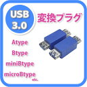 USB 3.0�б� �Ѵ����ͥ��� �ץ饰 ����� USB�Ѵ��ץ饰 M39M��RCP��