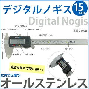 デジタル ステンレス ハイクオリティ リセット