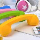 メール便等送料無料 iPhone6 iPad iPhone用 受話器タイプ ピンク ブラック イエロー スマホ受話器 mini3 黒電話 レシーバー カバー ポッキリ1000円♪[メ1] M39M02
