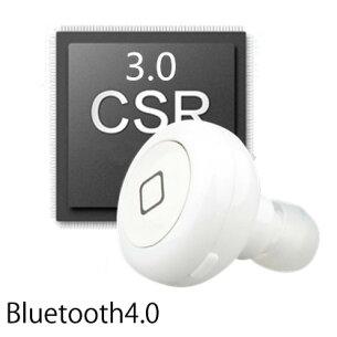 ホワイト コンパクト ワイヤレス ヘッドホン スマート タブレット