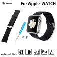 送料無料 セール Apple Watch対応 baseus 1.6 1.7 インチ 革ベルト ブラック時計/腕時計/ウェアラブル時計 アップルiPhone6/iPhone6plus ベセス [メ1] M39M【RCP】F99