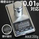 0.01g対応 精密 計量器 はかり 単位5種類 日本語取扱説明書付き 小型デジタル精密はかり デジタルスケール M39M