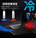 メール便等送料無料 ノートパソコン 簡単取付 パソコンの性能アップ 急速にパソコン内の熱を外部に放出してPC性能を補助 冷却FAN PC排気口取付 CPU熱対策 日本語説明書つき(メ1) M39M