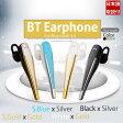 メール便等送料無料 Bluetooth 4.0 日本語説明書付き ワイヤレス ヘッドホン マイク スマートフォン・タブレット・iphone・ipad・nexus対応 M39M 【RCP】02P27May16