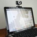 メール便等送料無料 アウトレット ウェブカメラ ブラック 500万画素 ドライバインストール不要・接続するだけでカンタン! ウェブカメ..