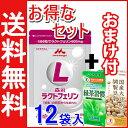 森永ラクトフェリン【送料無料】90粒入×12袋セット(1
