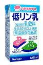 【送料無料】低リン乳 1ケース(24個入り) いかるが牛乳【YDKG-tk】【smtb-tk】【FS_708-7】【FD】