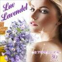 口臭 サプリ フェロモン デオドラント サプリメント ラブ ラヴェンデル Luv Lavendel 【送料無料 (メール便)】 n251601