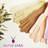オリーブサラ手袋(手荒れ・UVカット・おやすみ用)