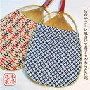 竹の丸亀うちわ(和柄)手作りのうちわ/讃岐の丸亀竹うちわ/夏祭りの浴衣姿に/讃岐のお土産物として/伝