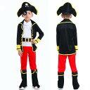 ハロウィン 子供 海賊 仮装 男の子 コスプレ コスチューム...