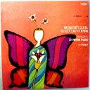 【中古LPレコード】ブルクミュラー:25の練習曲 作品100 ピアノ教則レコード8