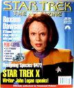 【中古】STAR TREK THE MAGAZINE(スター・トレック マガジン)2001年6月号