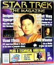 【中古】STAR TREK THE MAGAZINE(スター・トレック マガジン)1999年9月号