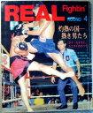 【中古】リアルファイテイン 1990 ROUND 4